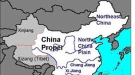 Huang He Civilization timeline