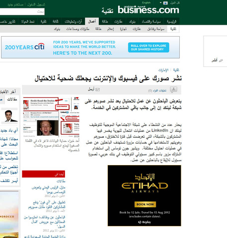 Arabian Business Featured the story
