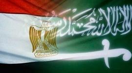 محطات في تاريخ العلاقات المصرية السعودية timeline
