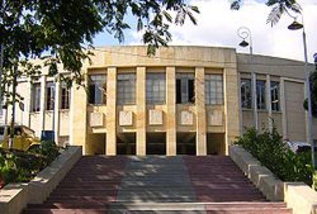 Escuela De Minas De Medellin