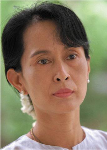 Aung San Suu Kyi est nommée lauréate du prix Nobel de la paix