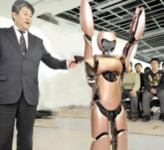 Japan Building Us Robots