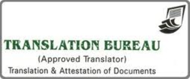 Translation Bureau