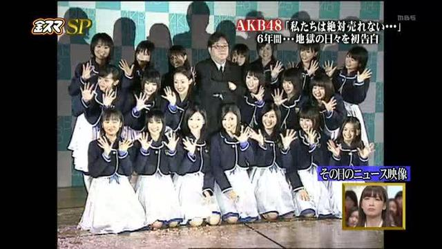 Grand Opening AKB48 Theater