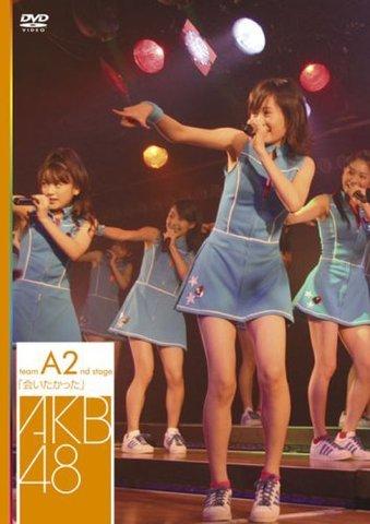 Rilis Team A 2nd Stage DVD