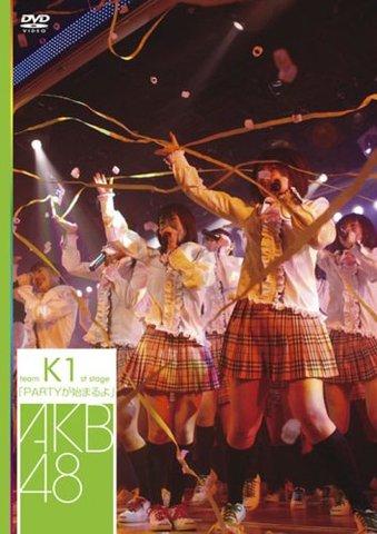 Rilis Team K 1st Stage DVD