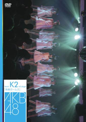 Rilis Team K 2nd Stage DVD