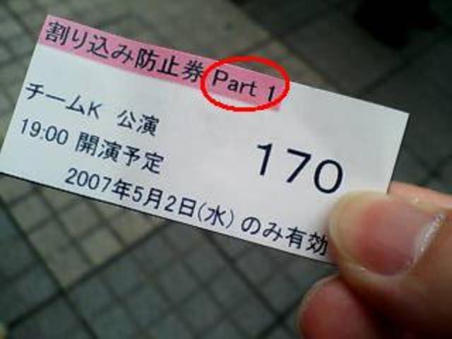 Pertunjukan Ke 200 Team K di Theater