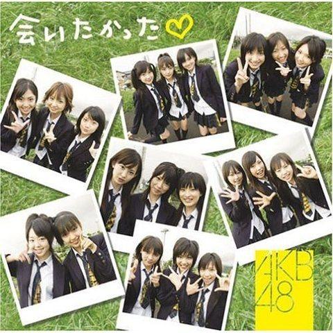 """1st Major Single """"Aitakatta"""""""