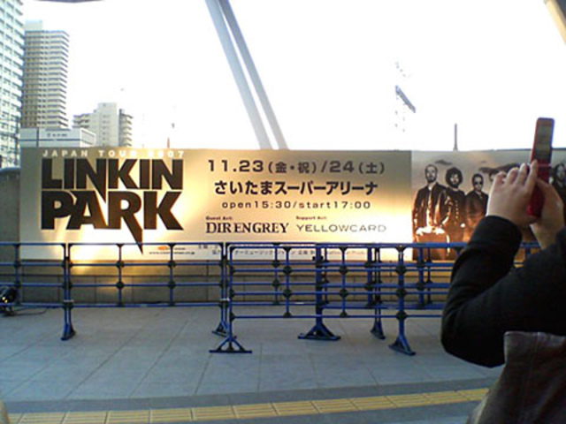 Yellowcard tour with Linkin Park in Japan