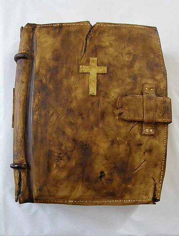 1st Published Book Johannn Guttenberg's Bible