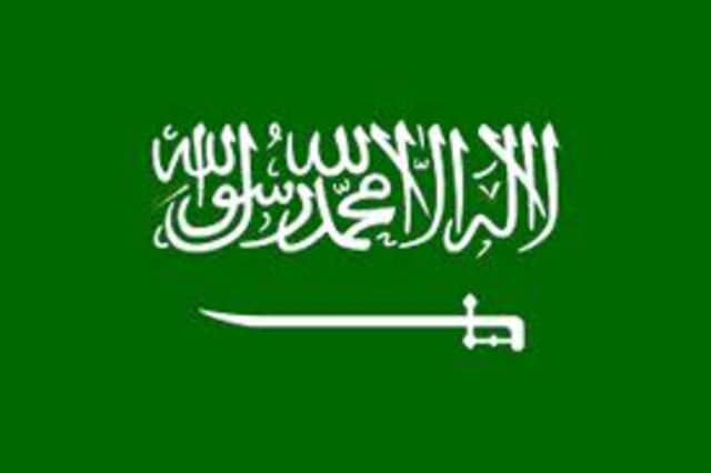 Founding of Saudi Arabia Flag