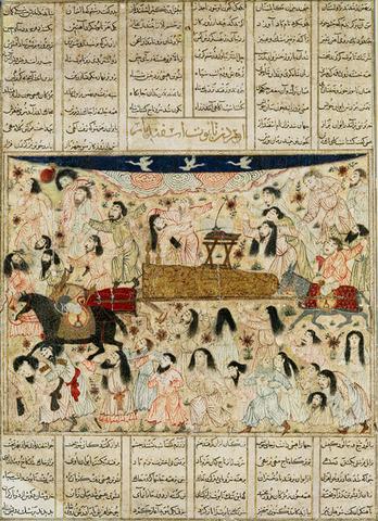Great Mongol Shahnamah book (Iran)