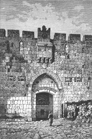 Gates of Jerusalem