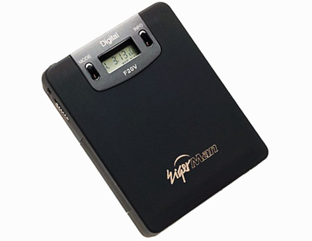 First MP3