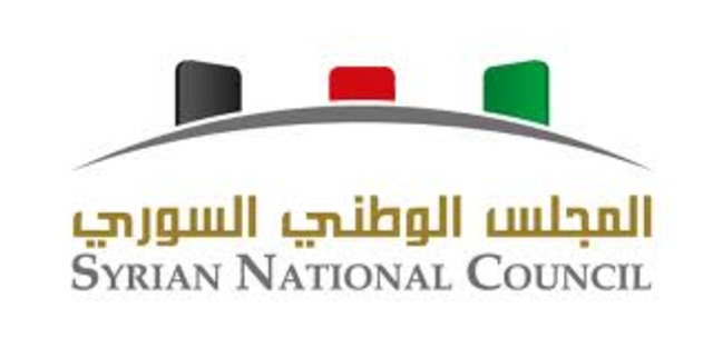 Formation of the Syrian National Council