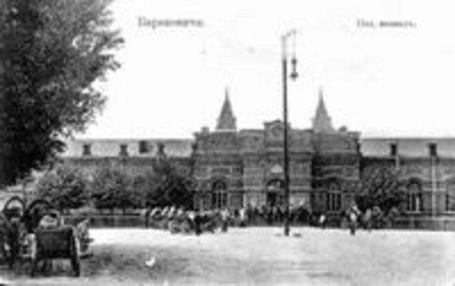 Основание города Барановичи
