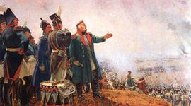 Отечественная война 1812 года timeline