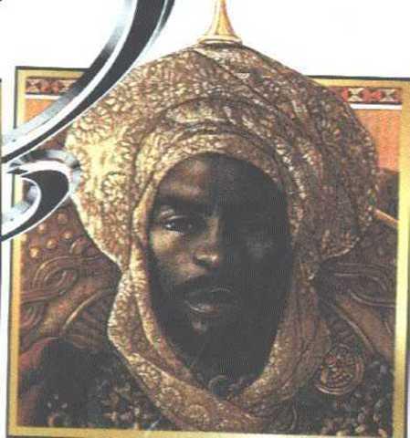 The Reign of Sunni Ali