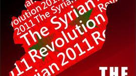 Syrian Uprising timeline