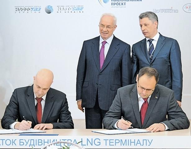 Підписаняя угоди про будівництво LNG-терміналу