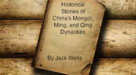 Historical Stories of China's Mongol, Ming, and Qing Dynasties timeline