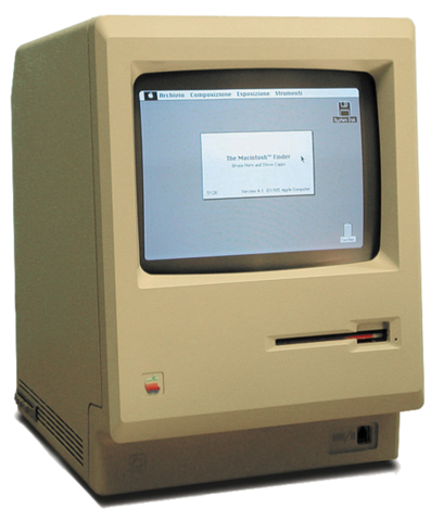 The release of the Macintosh