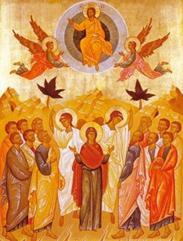 Ascensión del Señor (junto al Padre)