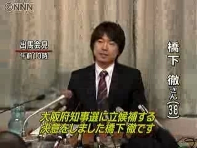 Toru Hashimoto stopped appearance on 'The Legal Advisory Office that People Queue Up For'