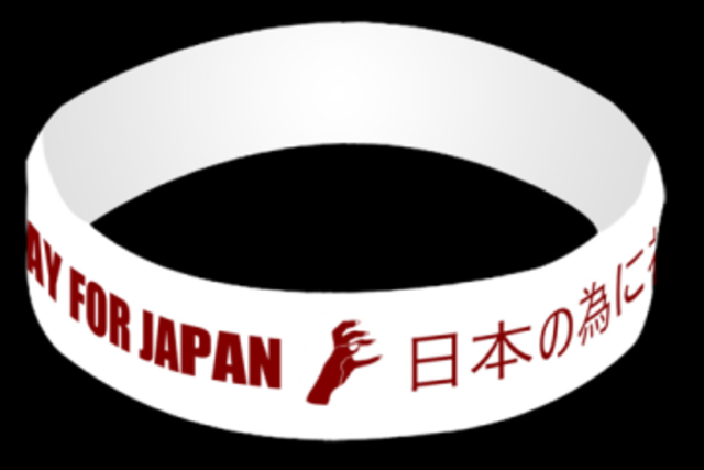 Lady Gaga Designs Wristband for Japan Earthquake Relief