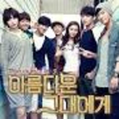 "Taeyeon' sings on the K-drama""To the Beautiful You"""
