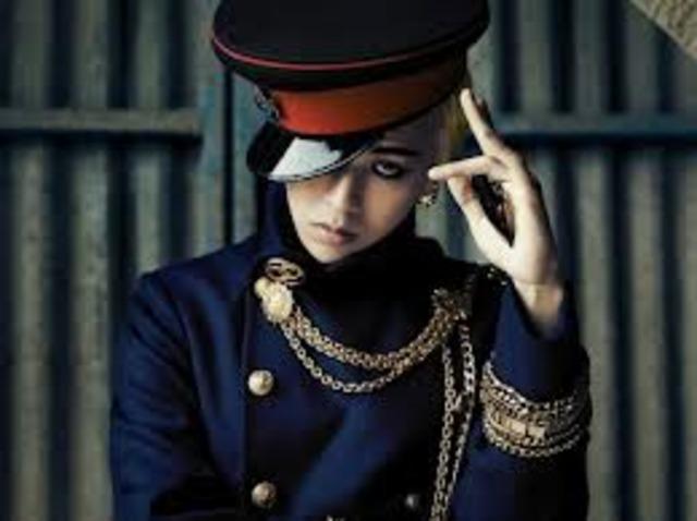 G-Dragons Album Reaches #1 on K-POP Charts