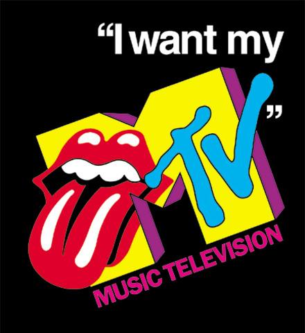 "I Want My MTV ""Ad Campaign"""