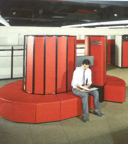 Cray Super Computer