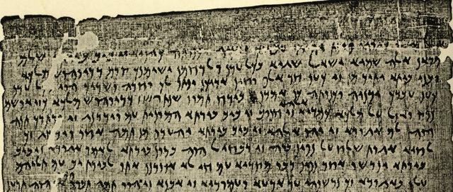 Prima publicaţie din lume