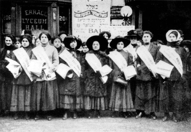 International Ladies Garment Workers Union