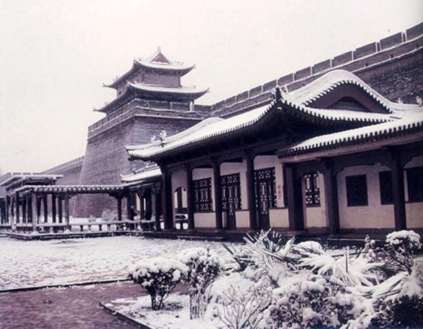Xi'an (Ch'ang-gan)