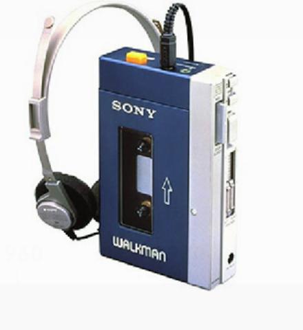 First Portable Casset Player