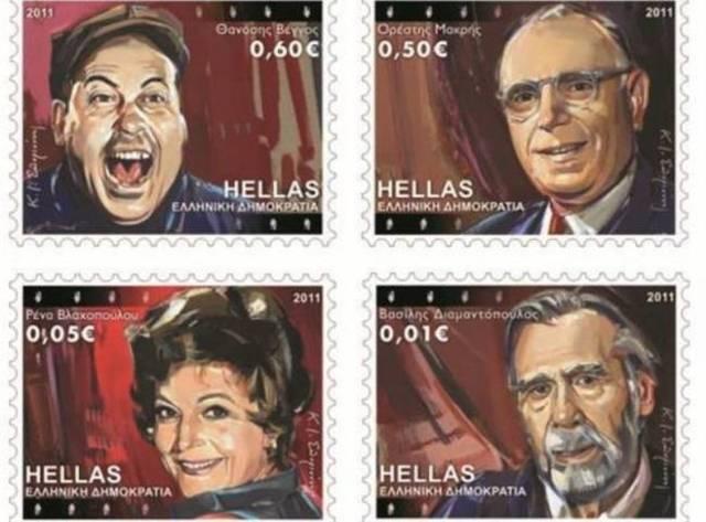 Το γραμματόσημο
