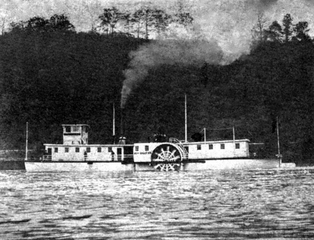 First Steamboat to Complete Travel on Mississippi River