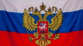 История президенства России timeline