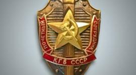 KGB timeline