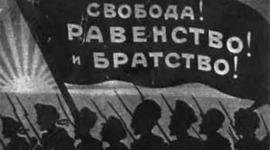 """The Russian Revolution  """" Liberty, Equality and Fraternity""""  timeline"""