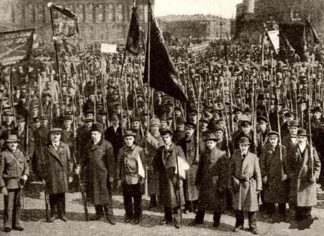 Массовые демонстрации