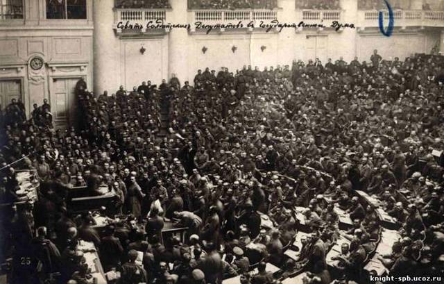 Образование Петроградского совета