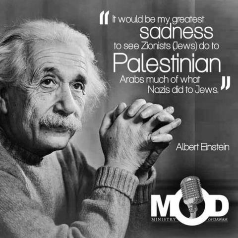 Einstein asked to be Israel's second president