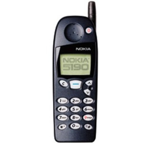 Nokia's First Mobile Phone