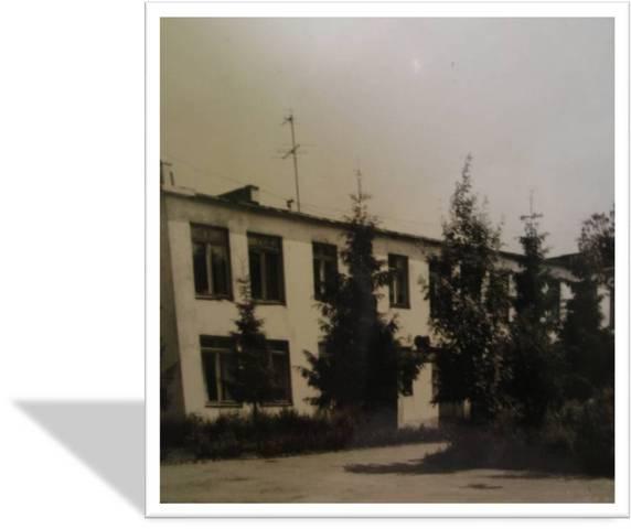 В 1970 году открыло свои двери  второе новое здание для детей дошкольного возраста.