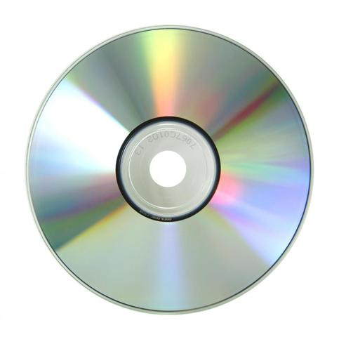 The First CD is Pressed