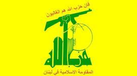 Hizballah timeline